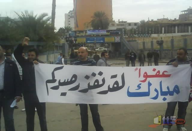 حصريا على منتدى الأرانب للجميع خفة دم الشعب المصرى أثناء المظاهرات مجموعه لن تجدها  الا هنا  02061111