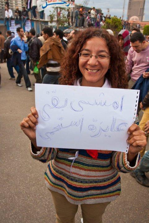 حصريا على منتدى الأرانب للجميع خفة دم الشعب المصرى أثناء المظاهرات مجموعه لن تجدها  الا هنا  02061112