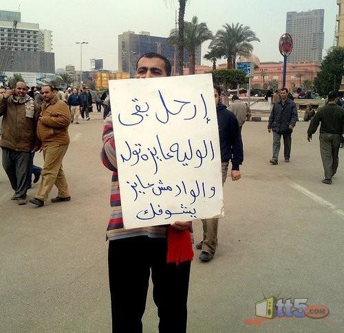 حصريا على منتدى الأرانب للجميع خفة دم الشعب المصرى أثناء المظاهرات مجموعه لن تجدها  الا هنا  02061113