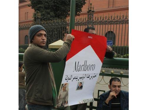 حصريا على منتدى الأرانب للجميع خفة دم الشعب المصرى أثناء المظاهرات مجموعه لن تجدها  الا هنا  02071110