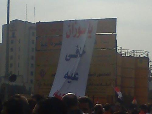 حصريا على منتدى الأرانب للجميع خفة دم الشعب المصرى أثناء المظاهرات مجموعه لن تجدها  الا هنا  02071111