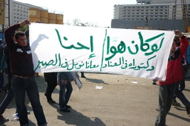 حصريا على منتدى الأرانب للجميع خفة دم الشعب المصرى أثناء المظاهرات مجموعه لن تجدها  الا هنا  02071113