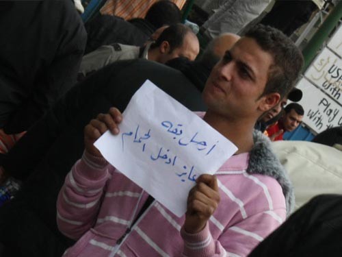 حصريا على منتدى الأرانب للجميع خفة دم الشعب المصرى أثناء المظاهرات مجموعه لن تجدها  الا هنا  02071116