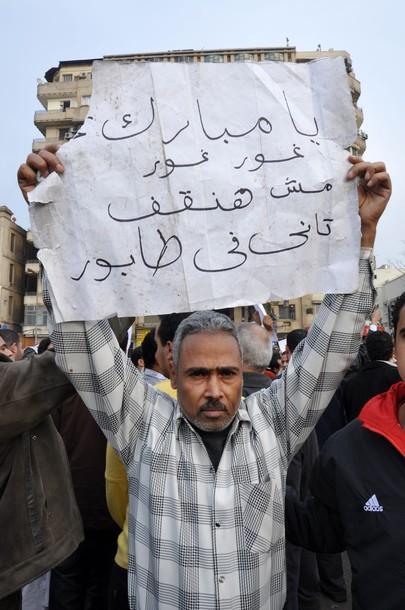 حصريا على منتدى الأرانب للجميع خفة دم الشعب المصرى أثناء المظاهرات مجموعه لن تجدها  الا هنا  02071118