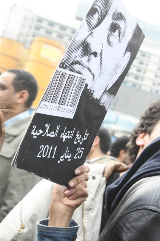 حصريا على منتدى الأرانب للجميع خفة دم الشعب المصرى أثناء المظاهرات مجموعه لن تجدها  الا هنا  02071120