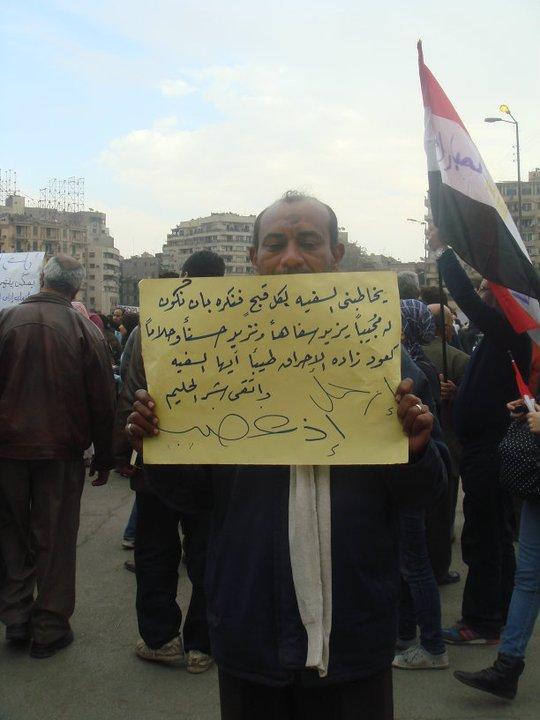 حصريا على منتدى الأرانب للجميع خفة دم الشعب المصرى أثناء المظاهرات مجموعه لن تجدها  الا هنا  16680010