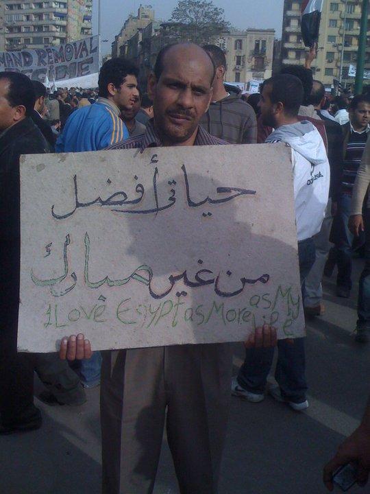 حصريا على منتدى الأرانب للجميع خفة دم الشعب المصرى أثناء المظاهرات مجموعه لن تجدها  الا هنا  16684510