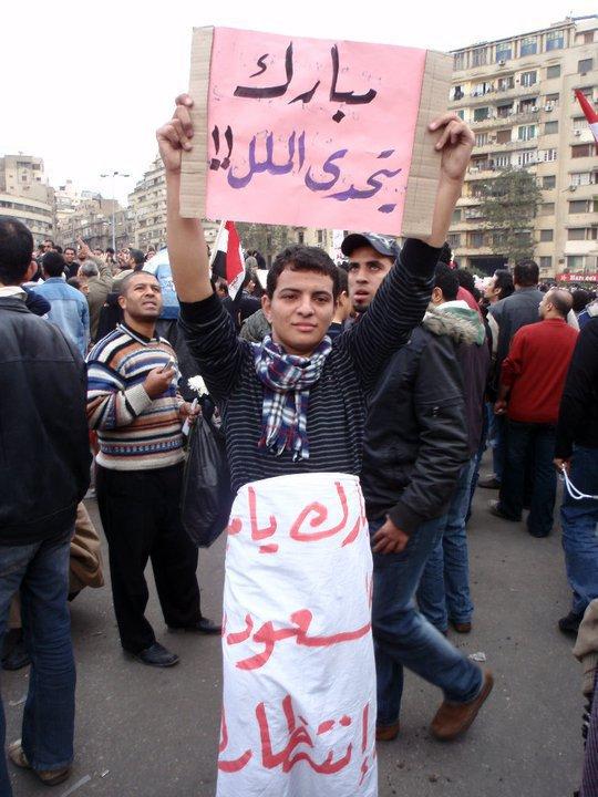 حصريا على منتدى الأرانب للجميع خفة دم الشعب المصرى أثناء المظاهرات مجموعه لن تجدها  الا هنا  16722810