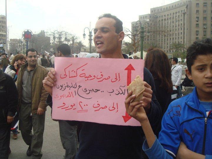 حصريا على منتدى الأرانب للجميع خفة دم الشعب المصرى أثناء المظاهرات مجموعه لن تجدها  الا هنا  16727210
