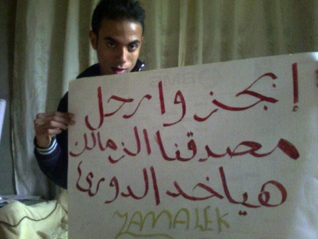 حصريا على منتدى الأرانب للجميع خفة دم الشعب المصرى أثناء المظاهرات مجموعه لن تجدها  الا هنا  16727310