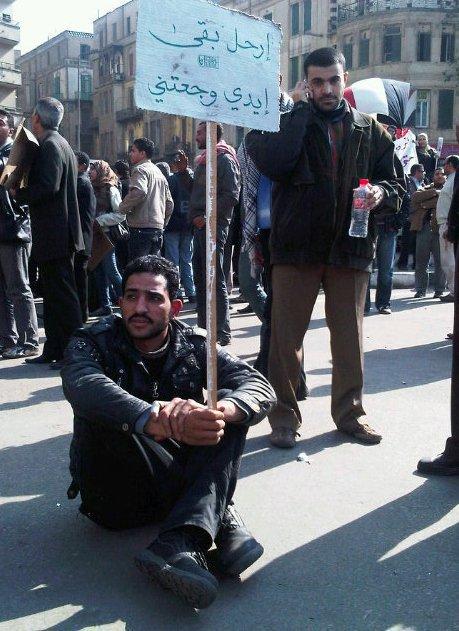حصريا على منتدى الأرانب للجميع خفة دم الشعب المصرى أثناء المظاهرات مجموعه لن تجدها  الا هنا  16727311