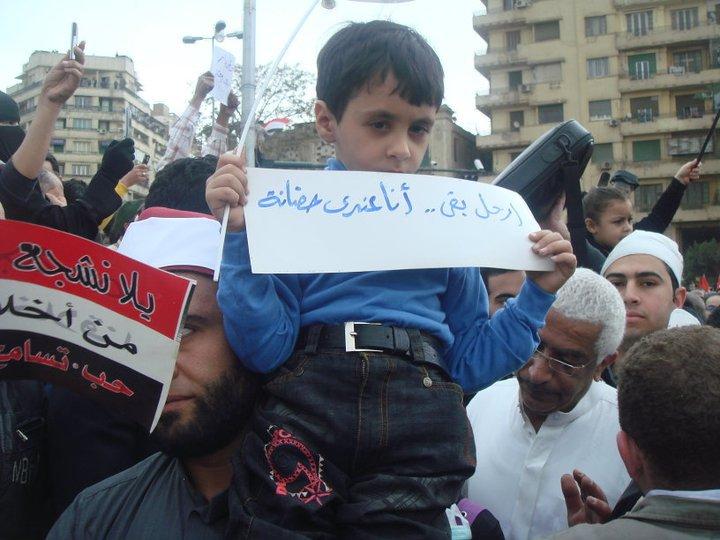 حصريا على منتدى الأرانب للجميع خفة دم الشعب المصرى أثناء المظاهرات مجموعه لن تجدها  الا هنا  16736910