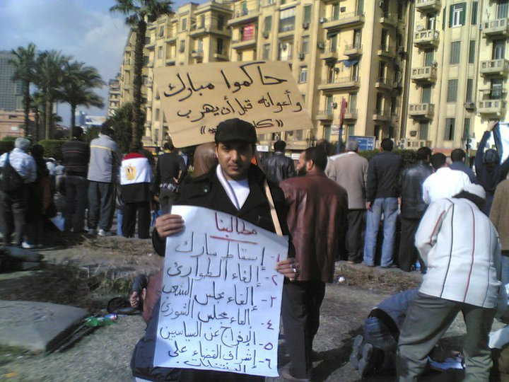 حصريا على منتدى الأرانب للجميع خفة دم الشعب المصرى أثناء المظاهرات مجموعه لن تجدها  الا هنا  16754510