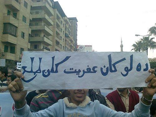 حصريا على منتدى الأرانب للجميع خفة دم الشعب المصرى أثناء المظاهرات مجموعه لن تجدها  الا هنا  16758110