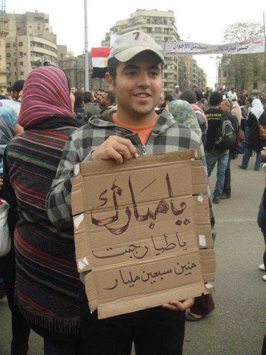 حصريا على منتدى الأرانب للجميع خفة دم الشعب المصرى أثناء المظاهرات مجموعه لن تجدها  الا هنا  16766610