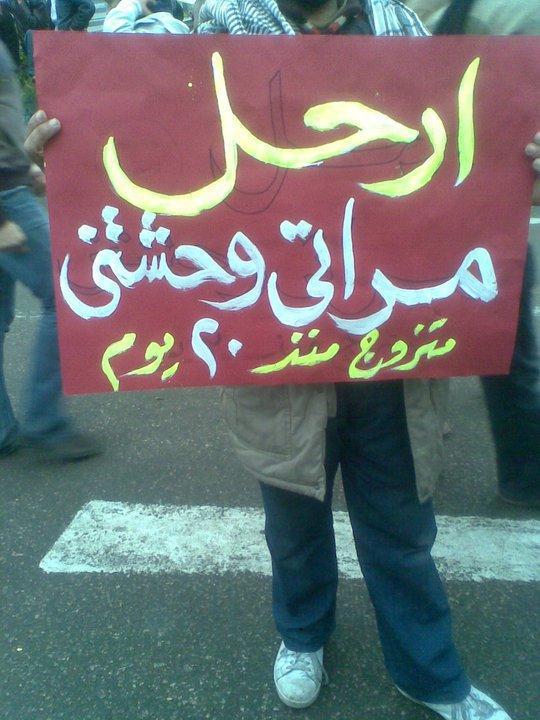 حصريا على منتدى الأرانب للجميع خفة دم الشعب المصرى أثناء المظاهرات مجموعه لن تجدها  الا هنا  16767710