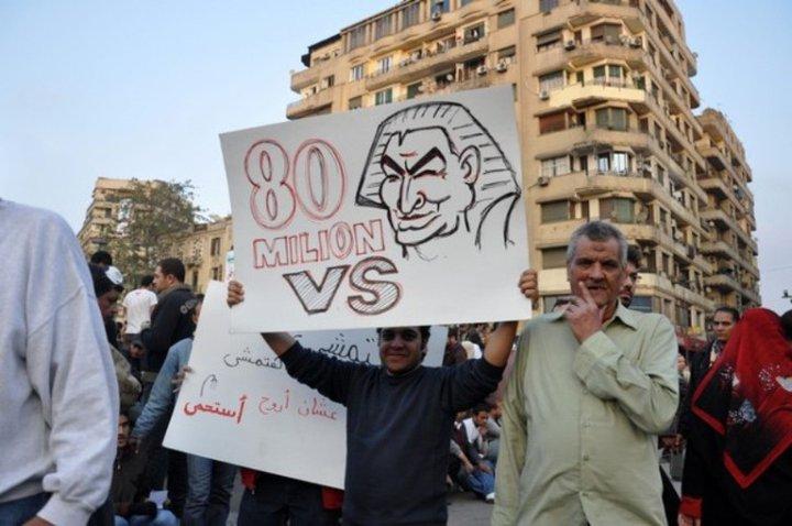 حصريا على منتدى الأرانب للجميع خفة دم الشعب المصرى أثناء المظاهرات مجموعه لن تجدها  الا هنا  16774610