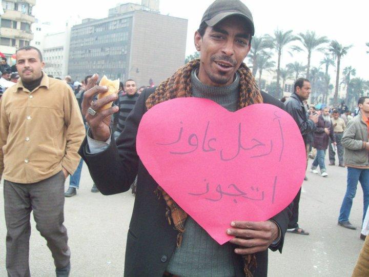 حصريا على منتدى الأرانب للجميع خفة دم الشعب المصرى أثناء المظاهرات مجموعه لن تجدها  الا هنا  16801710