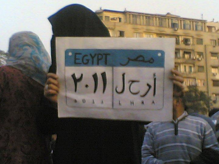 حصريا على منتدى الأرانب للجميع خفة دم الشعب المصرى أثناء المظاهرات مجموعه لن تجدها  الا هنا  16809810