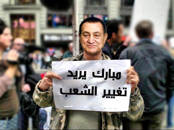 حصريا على منتدى الأرانب للجميع خفة دم الشعب المصرى أثناء المظاهرات مجموعه لن تجدها  الا هنا  16812110