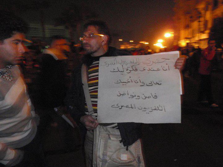حصريا على منتدى الأرانب للجميع خفة دم الشعب المصرى أثناء المظاهرات مجموعه لن تجدها  الا هنا  16872010