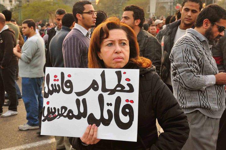 حصريا على منتدى الأرانب للجميع خفة دم الشعب المصرى أثناء المظاهرات مجموعه لن تجدها  الا هنا  16896410