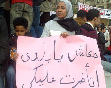 حصريا على منتدى الأرانب للجميع خفة دم الشعب المصرى أثناء المظاهرات مجموعه لن تجدها  الا هنا  16906410
