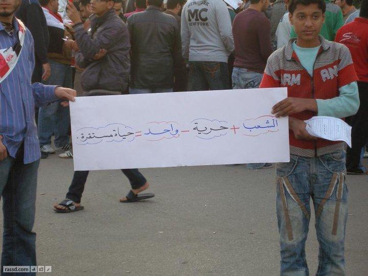 حصريا على منتدى الأرانب للجميع خفة دم الشعب المصرى أثناء المظاهرات مجموعه لن تجدها  الا هنا  17900810