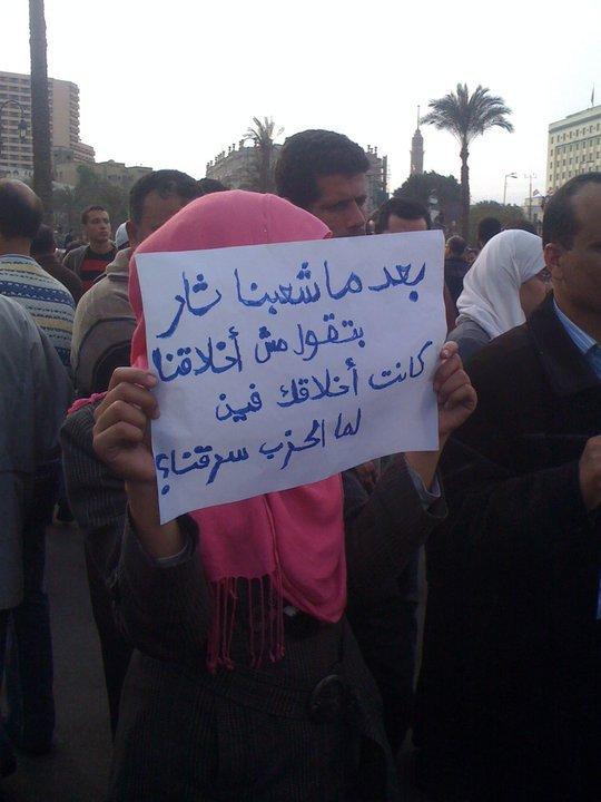 حصريا على منتدى الأرانب للجميع خفة دم الشعب المصرى أثناء المظاهرات مجموعه لن تجدها  الا هنا  17901710