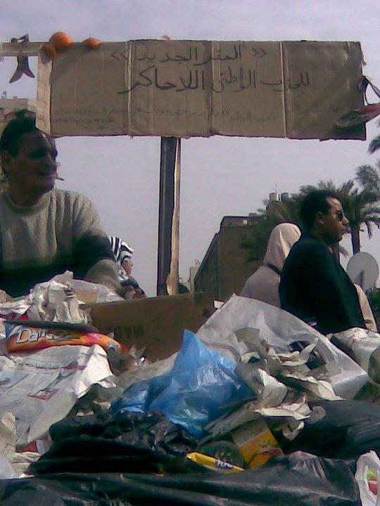 حصريا على منتدى الأرانب للجميع خفة دم الشعب المصرى أثناء المظاهرات مجموعه لن تجدها  الا هنا  17904210