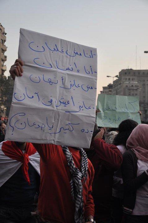 حصريا على منتدى الأرانب للجميع خفة دم الشعب المصرى أثناء المظاهرات مجموعه لن تجدها  الا هنا  17919910