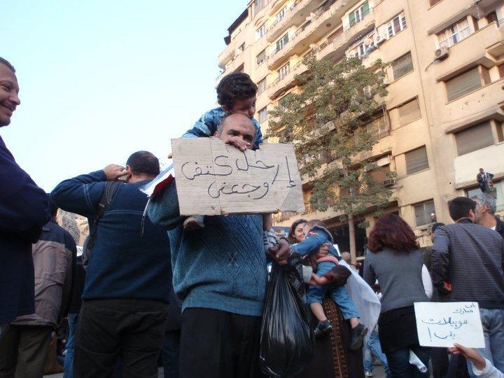 حصريا على منتدى الأرانب للجميع خفة دم الشعب المصرى أثناء المظاهرات مجموعه لن تجدها  الا هنا  17931310
