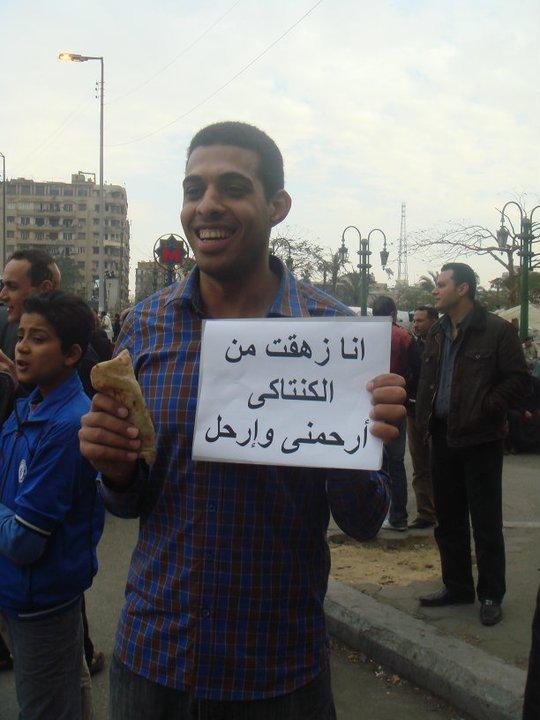 حصريا على منتدى الأرانب للجميع خفة دم الشعب المصرى أثناء المظاهرات مجموعه لن تجدها  الا هنا  17937210