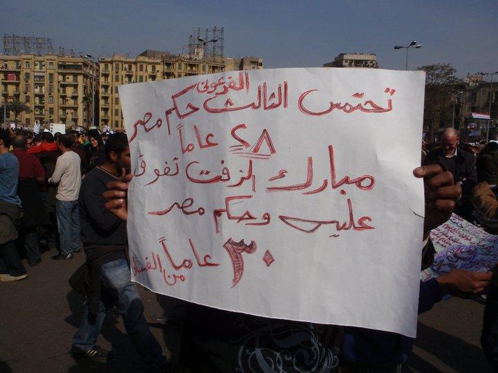 حصريا على منتدى الأرانب للجميع خفة دم الشعب المصرى أثناء المظاهرات مجموعه لن تجدها  الا هنا  17943710