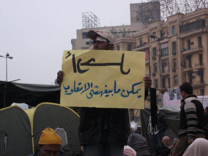 حصريا على منتدى الأرانب للجميع خفة دم الشعب المصرى أثناء المظاهرات مجموعه لن تجدها  الا هنا  17961510