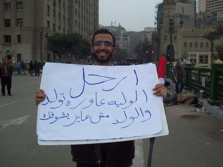 حصريا على منتدى الأرانب للجميع خفة دم الشعب المصرى أثناء المظاهرات مجموعه لن تجدها  الا هنا  17980310