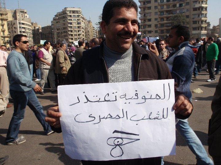 حصريا على منتدى الأرانب للجميع خفة دم الشعب المصرى أثناء المظاهرات مجموعه لن تجدها  الا هنا  18001710
