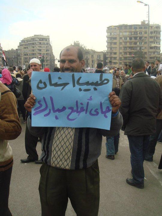 حصريا على منتدى الأرانب للجميع خفة دم الشعب المصرى أثناء المظاهرات مجموعه لن تجدها  الا هنا  18007410