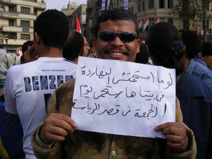 حصريا على منتدى الأرانب للجميع خفة دم الشعب المصرى أثناء المظاهرات مجموعه لن تجدها  الا هنا  18008410