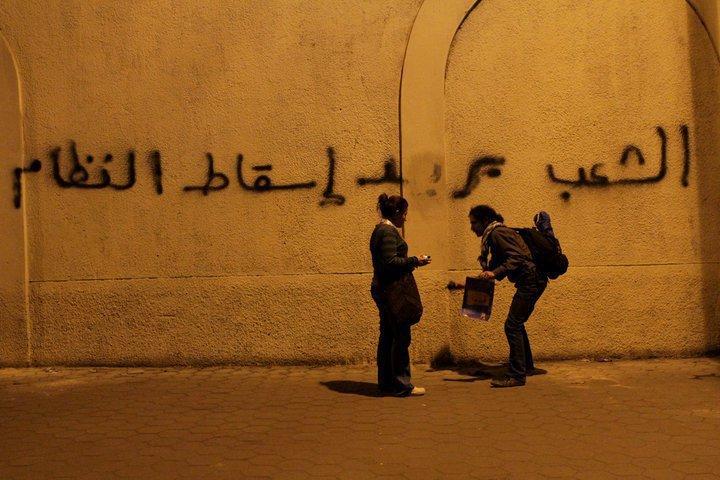 حصريا على منتدى الأرانب للجميع خفة دم الشعب المصرى أثناء المظاهرات مجموعه لن تجدها  الا هنا  18026710