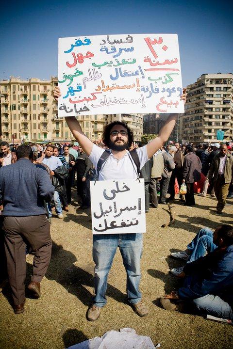 حصريا على منتدى الأرانب للجميع خفة دم الشعب المصرى أثناء المظاهرات مجموعه لن تجدها  الا هنا  18031310