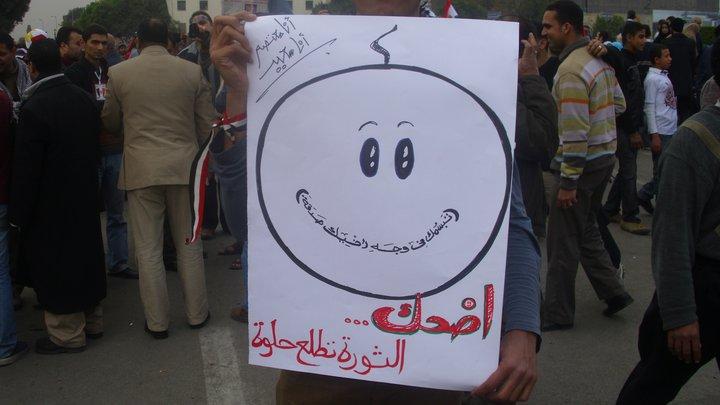 حصريا على منتدى الأرانب للجميع خفة دم الشعب المصرى أثناء المظاهرات مجموعه لن تجدها  الا هنا  18044010