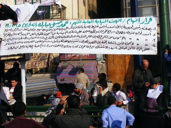 حصريا على منتدى الأرانب للجميع خفة دم الشعب المصرى أثناء المظاهرات مجموعه لن تجدها  الا هنا  18089410