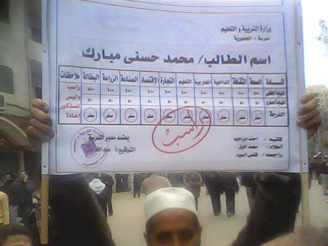 حصريا على منتدى الأرانب للجميع خفة دم الشعب المصرى أثناء المظاهرات مجموعه لن تجدها  الا هنا  18093510