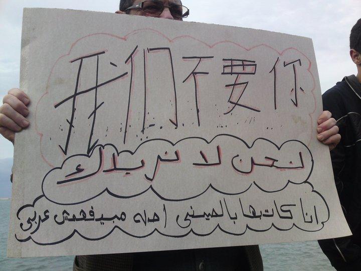حصريا على منتدى الأرانب للجميع خفة دم الشعب المصرى أثناء المظاهرات مجموعه لن تجدها  الا هنا  18094210