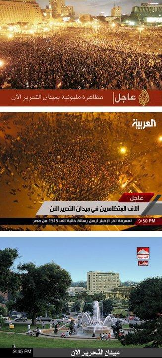 حصريا على منتدى الأرانب للجميع خفة دم الشعب المصرى أثناء المظاهرات مجموعه لن تجدها  الا هنا  18097510