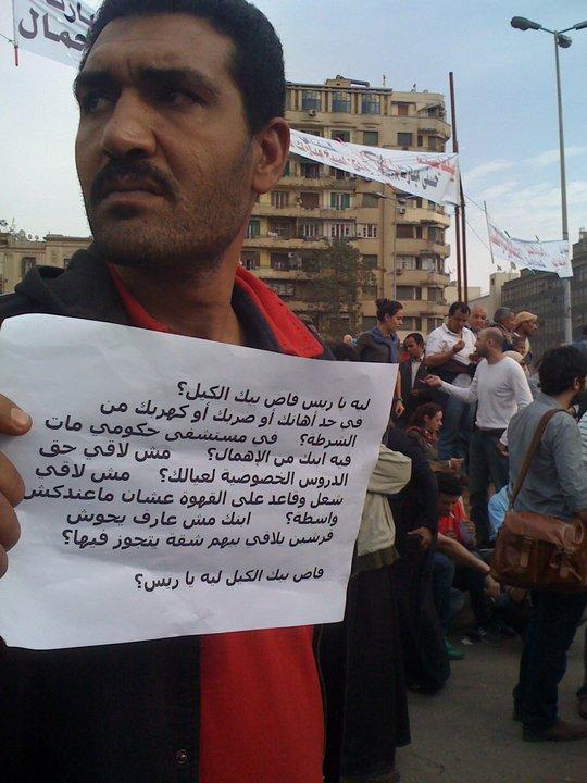 حصريا على منتدى الأرانب للجميع خفة دم الشعب المصرى أثناء المظاهرات مجموعه لن تجدها  الا هنا  18101010