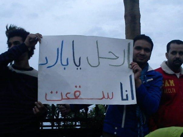 حصريا على منتدى الأرانب للجميع خفة دم الشعب المصرى أثناء المظاهرات مجموعه لن تجدها  الا هنا  18106510