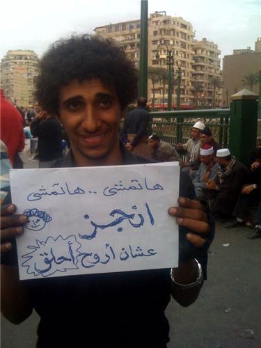 حصريا على منتدى الأرانب للجميع خفة دم الشعب المصرى أثناء المظاهرات مجموعه لن تجدها  الا هنا  18152910