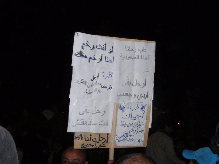 حصريا على منتدى الأرانب للجميع خفة دم الشعب المصرى أثناء المظاهرات مجموعه لن تجدها  الا هنا  18156910